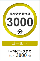 DMM3000.PNG