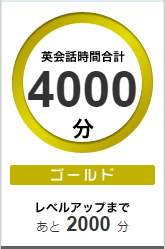 DMM4000.PNG