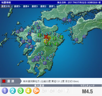 震度5弱20170702.PNG