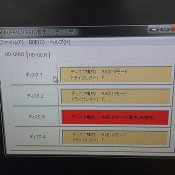 IMG_2527.JPG